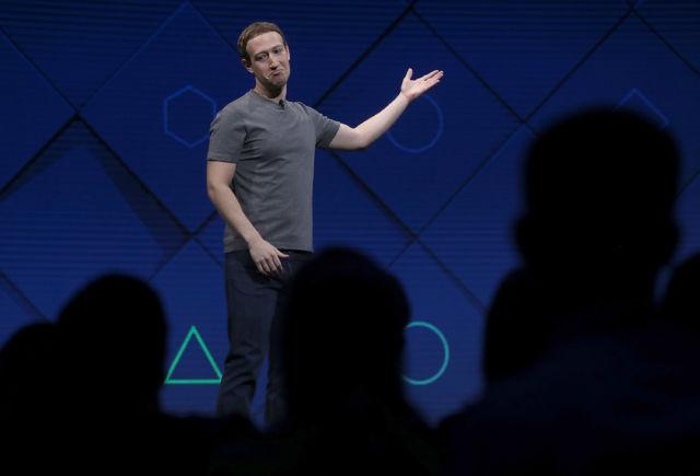 Facebook et Libra subissent de fortes pressions